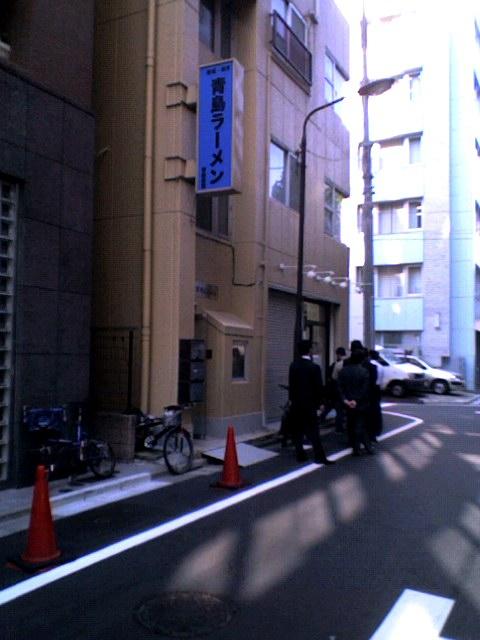 青島ラーメン【6日あるあるのお散歩写真日記】