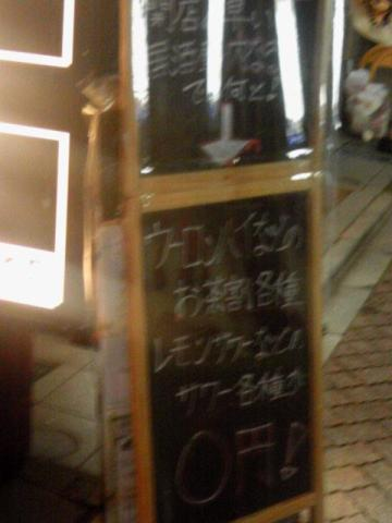 続けてアップその7【東京・下高井戸ぶらり】