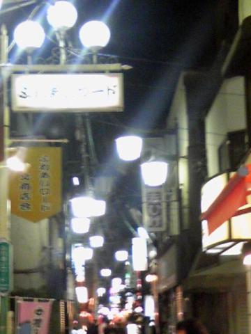 中野ふれあいロード商店街その3〜続けてアップその143【あるあるの東京・中央線・中野ぶらり】