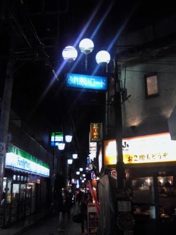 中野ふれあいロード商店街その5〜続けてアップその145【あるあるの東京・中央線・中野ぶらり】