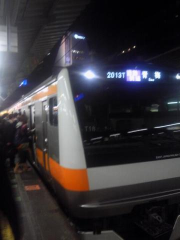 新宿駅中央線快速線ホーム〜続けてアップその155【あるあるの東京・新宿ぶらり】