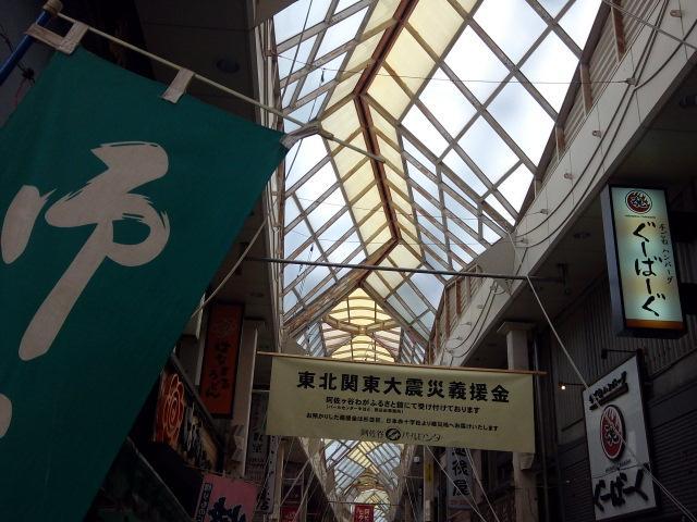 阿佐ヶ谷パールセンター商店街【7・21あるあるの東京・中央線・阿佐ヶ谷ぶらり】