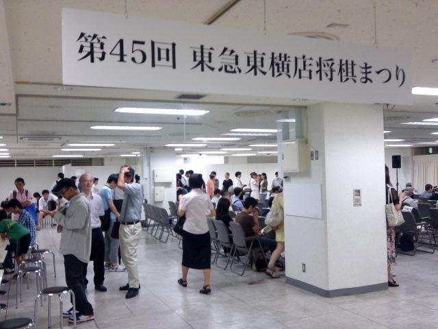 将棋祭り〜東急渋谷東横【8・2あるあるの東京・渋谷ぶらり】
