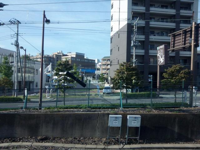 常磐線車窓風景写真その8【9・8あるあるの茨城・水戸・赤塚ぶらり】