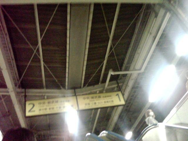 大久保駅かな【10月5日あるある東京・大久保ぶらり散策】
